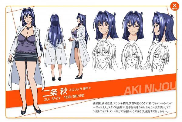 Nijou Aki - Maken-ki!