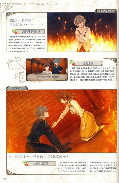 Tags: Anime, Satoi, Otomate, Nil Admirari no Tenbin, Kuze Tsugumi, Nabari Yutaka, Kuze Hitaki, Sagisawa Rui, Official Art, Self Scanned, Mobile Wallpaper, Scan, CG Art