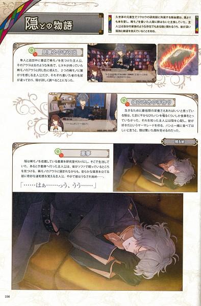Tags: Anime, Satoi, Otomate, Nil Admirari no Tenbin, Nabari Yutaka, Kuze Tsugumi, Swirls, Scan, Official Art, Self Scanned, Libra Of Nil Admirari