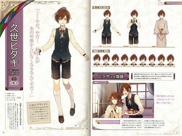 Tags: Anime, Satoi, Otomate, Nil Admirari no Tenbin, Kuze Hitaki, Kuze Tsugumi, Swirls, Character Sheet, Official Character Information, Self Scanned, Scan, CG Art, Official Art