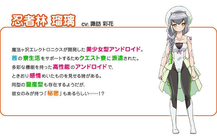 Ninjabayashi Ruri - Kanojo ga Flag o Oraretara