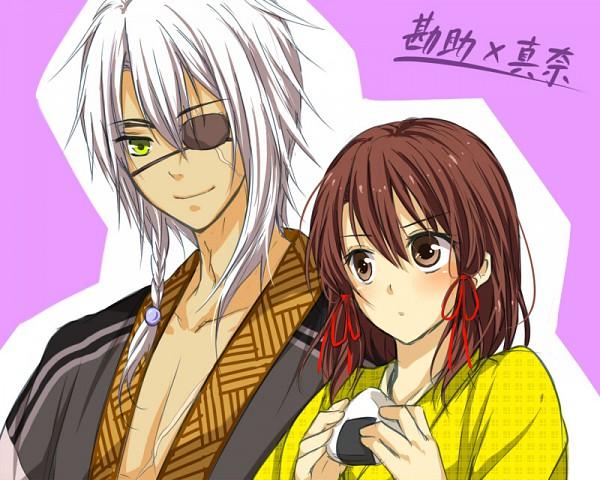 Tags: Anime, IDEA FACTORY, Nise no Chigiri, Yamamoto Kansuke (Nise no Chigiri), Onigiri, Fanart, Artist Request