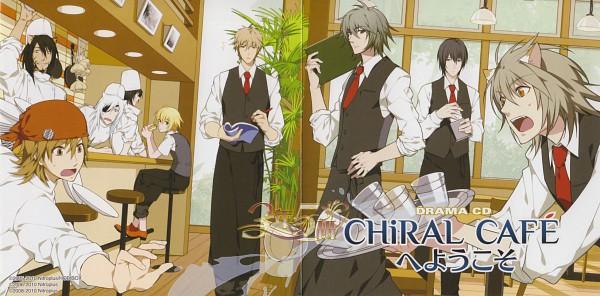 Tags: Anime, Nitro+CHiRAL, Lamento, Sweet Pool, Togainu no Chi, Rin (TNC), Mita Makoto, Sakiyama Youji, Shironuma Tetsuo, Shiki (TNC), Bardo, Akira (TNC), Konoe