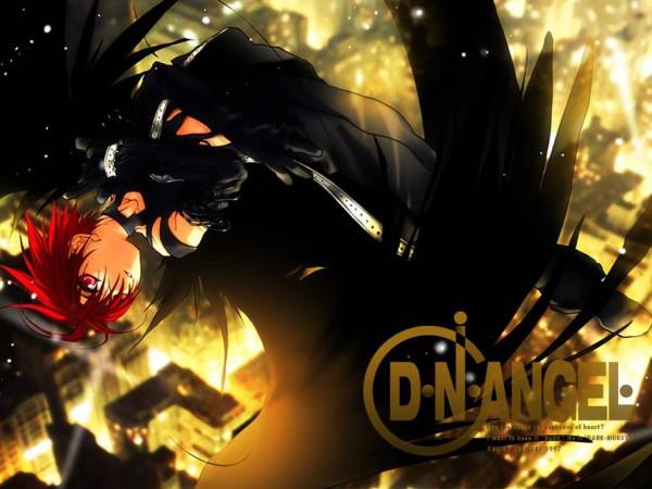 Tags: Anime, Sugisaki Yukiru, D.N.Angel, Niwa Daisuke