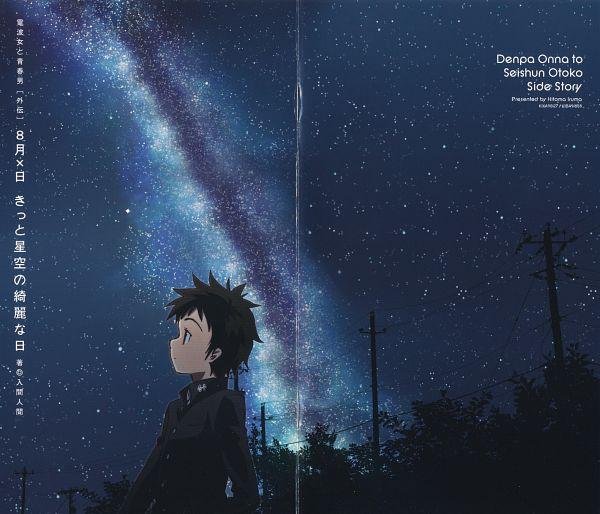Tags: Anime, Shaft (Studio), Denpa Onna to Seishun Otoko, Niwa Makoto, Scan, DVD (Source), Official Art