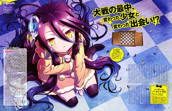 Tags: Anime, MADHOUSE, No Game No Life, No Game No Life: Zero, Shuvi (No Game No Life), Riku (No Game No Life), Official Art, Magazine (Source), Scan