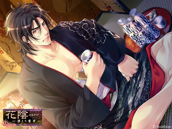 Tags: Anime, Noboru Takatsuki, Hanakage, Shishio Gou, Beautiful Eyes, Yakuza, Wallpaper
