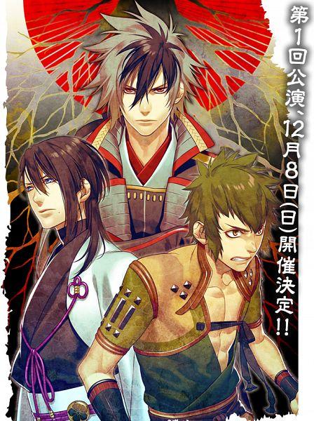 Nobunaga the Fool - SATELIGHT