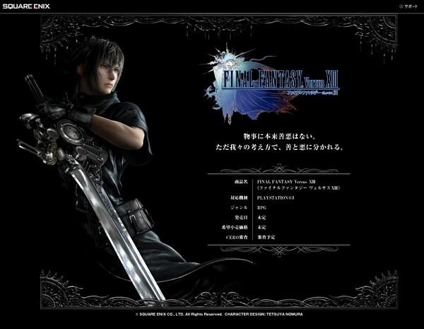 Tags: Anime, SQUARE ENIX, Final Fantasy XV, Noctis Lucis Caelum
