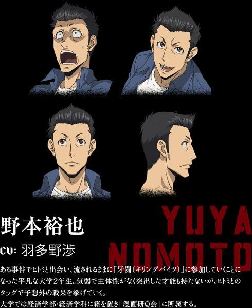 Nomoto Yuuya - Killing Bites