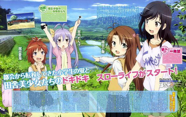Tags: Anime, Silver Link, Non Non Biyori, Koshigaya Natsumi, Ichijou Hotaru, Miyauchi Renge, Koshigaya Komari, Magazine (Source), Scan, Official Art