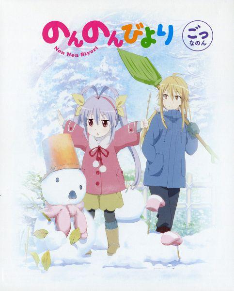Tags: Anime, Silver Link, Non Non Biyori, Miyauchi Renge, Kagayama Kaede, Scan, DVD (Source), Official Art