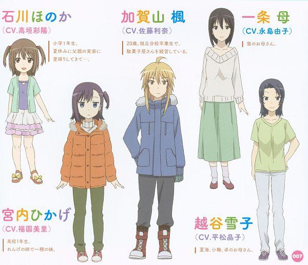 Tags: Anime, Silver Link, Non Non Biyori, Kagayama Kaede, Koshigaya Yukiko, Ichijou Mother, Ishikawa Honoka, Miyauchi Hikage, Scan, Official Art