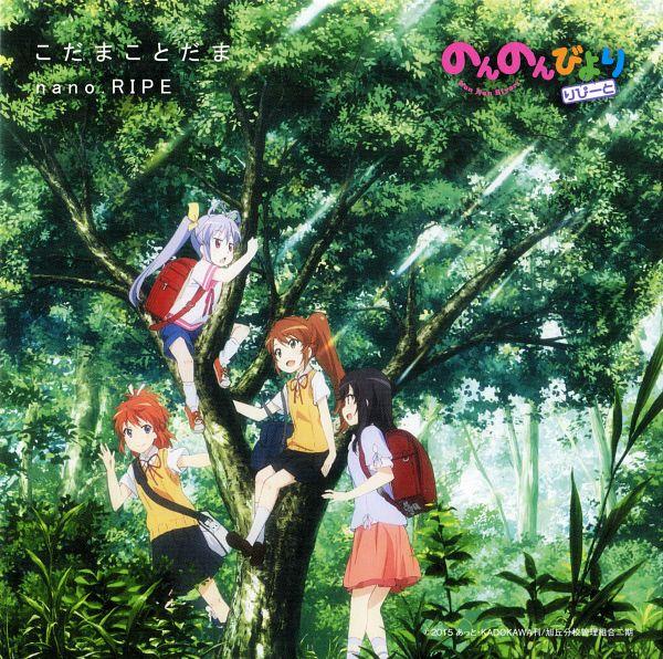 Tags: Anime, Silver Link, Non Non Biyori, Koshigaya Komari, Koshigaya Natsumi, Ichijou Hotaru, Miyauchi Renge, Randoseru, Official Art, Scan, CD (Source)