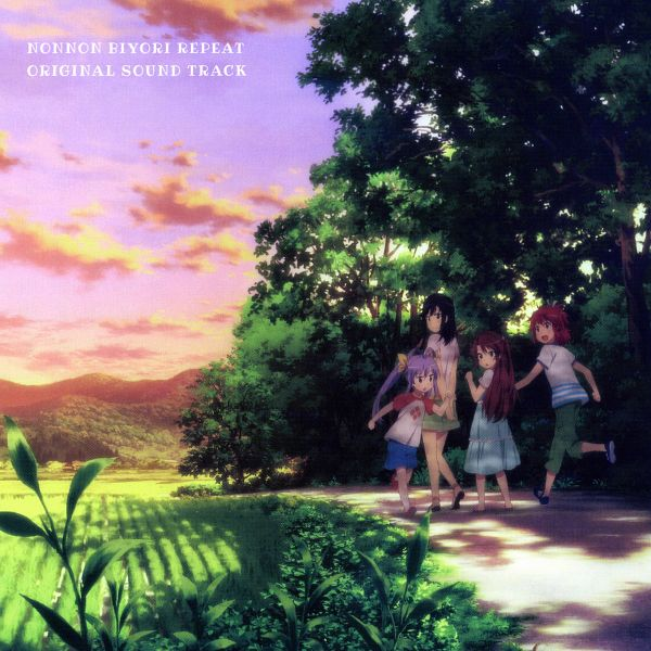 Tags: Anime, Silver Link, Non Non Biyori, Ichijou Hotaru, Miyauchi Renge, Koshigaya Komari, Koshigaya Natsumi, CD (Source), Official Art, Scan