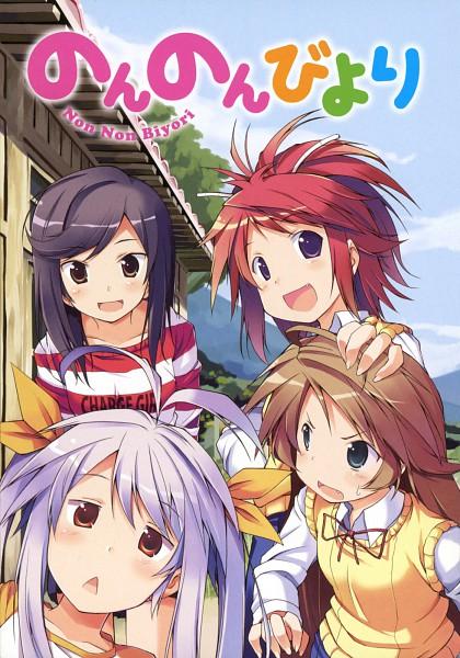 Tags: Anime, Atto, Non Non Biyori, Ichijou Hotaru, Miyauchi Renge, Koshigaya Komari, Koshigaya Natsumi, Official Art, Scan