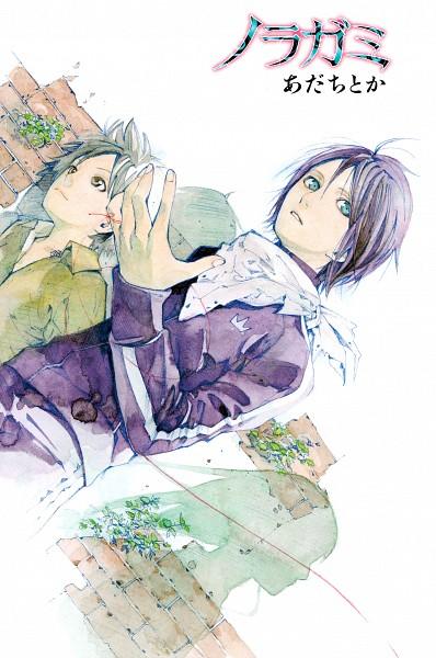 Tags: Anime, Adachi Toka, Noragami, Yukine (Noragami), Yato (Noragami), Official Art, Manga Cover, Scan, Mobile Wallpaper, Manga Color