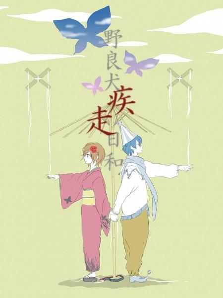 Tags: Anime, Pixiv Id 248308, VOCALOID, MEIKO (VOCALOID), KAITO, Party Hat, Party, Norainu Shissou Biyori, Fair Weather For The Stray Dog To Run