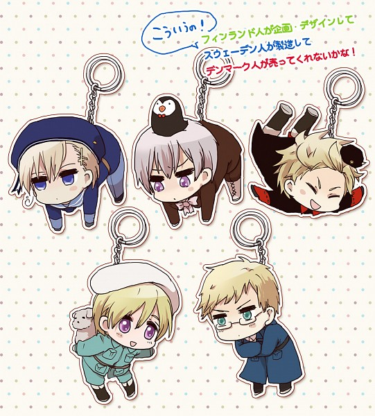 Tags: Anime, Axis Powers: Hetalia, Iceland, Denmark, Norway, Finland, Sweden, Key Chains, Fanart From Pixiv, Pixiv, Artist Request, Fanart, Nordic Countries