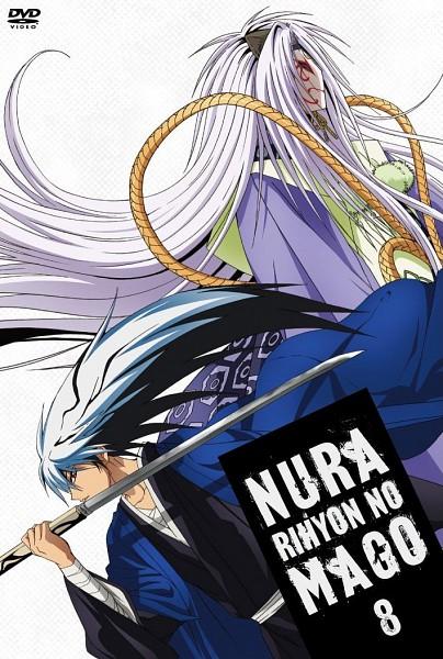 Tags: Anime, Nurarihyon no Mago, Nura Rikuo (Youkai), Tamazuki Inugamigyobu, DVD (Source), Scan, Official Art, Nura Rikuo