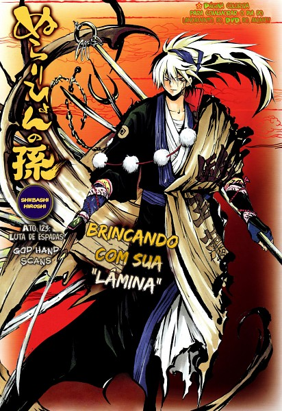 Tags: Anime, Shiibashi Hiroshi, Nurarihyon no Mago, Nura Rikuo (Youkai), Scan, Official Art, Nura Rikuo