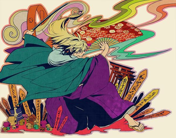 Tags: Anime, Shino (Artist), Nurarihyon no Mago, Nurarihyon, Nura: Rise Of The Yokai Clan