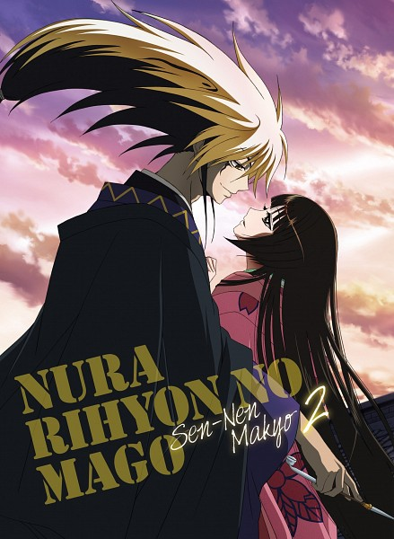 Tags: Anime, Nurarihyon no Mago, Yohime (Nurarihyon no Mago), Nurarihyon, Scan, DVD (Source), Official Art, Nura: Rise Of The Yokai Clan