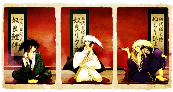 Tags: Anime, Nurarihyon no Mago, Nurarihyon, Nura Rikuo (Youkai), Nura Rihan, Grandson, Grandfather, Facebook Cover, Nura Rikuo, Nura: Rise Of The Yokai Clan