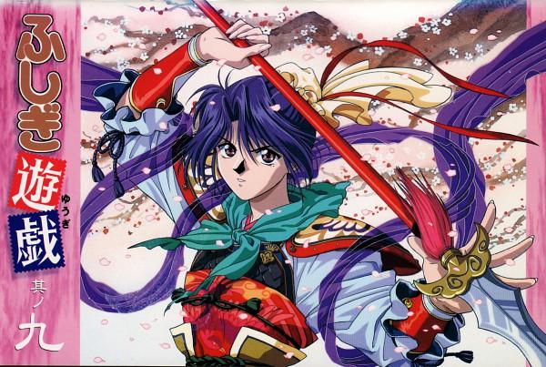 Tags: Anime, Fushigi Yuugi, Nuriko, Official Art, Suzaku Kounankoku
