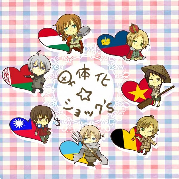 Tags: Anime, Pixiv Id 2058451, Axis Powers: Hetalia, Belarus (Male), Ukraine (Male), Hungary (Male), Belgium (Male), Taiwan (Male), Liechtenstein (Male), Vietnam (Male), Cooking Pan, Royal Robe, Fanart