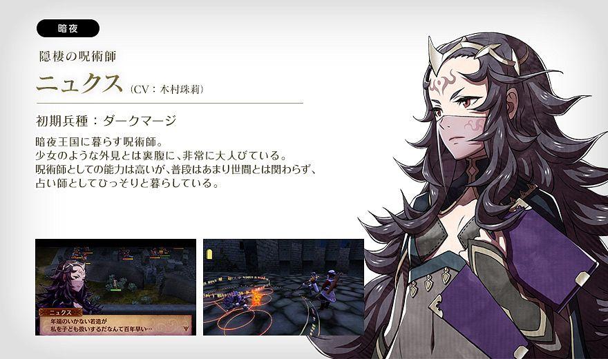 nyx fire emblem fire emblem if zerochan anime image board