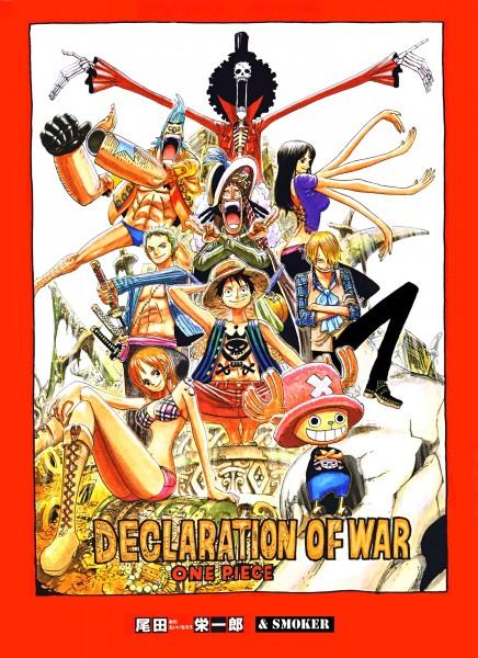 Tags: Anime, Oda Eiichirou, ONE PIECE, Roronoa Zoro, Nico Robin, Tony Tony Chopper, Franky, Monkey D. Luffy, Sanji, Usopp, Nami (ONE PIECE), Brook, Un Fleur