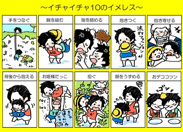 Tags: Anime, Pixiv Id 716098, ONE PIECE, Monkey D. Garp, Portgas D. Ace, Monkey D. Luffy, Ichaicha 10 no Imeresu, D. Brothers, Straw Hat Pirates