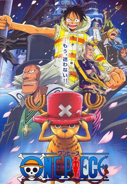 Tags: Anime, Toei Animation, ONE PIECE, Doctor Kureha, Usopp, Roronoa Zoro, Nefertari Vivi, Sanji, Dr. Hiluluk (ONE PIECE), Tony Tony Chopper, Nami (ONE PIECE), Monkey D. Luffy, Mobile Wallpaper
