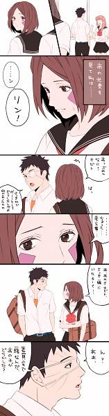 Tags: Anime, Pixiv Id 8088802, NARUTO, Nohara Rin, Uchiha Obito, Pixiv, Comic, Translation Request, ObiRin