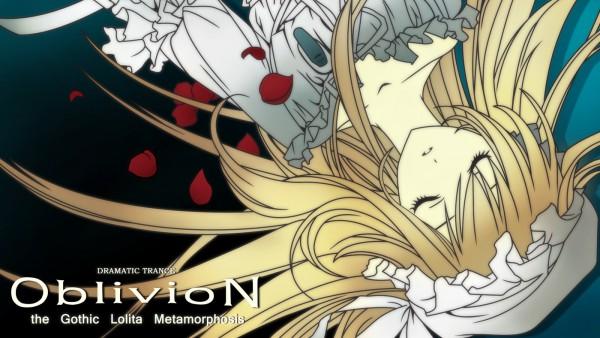 Oblivion - Dj Max
