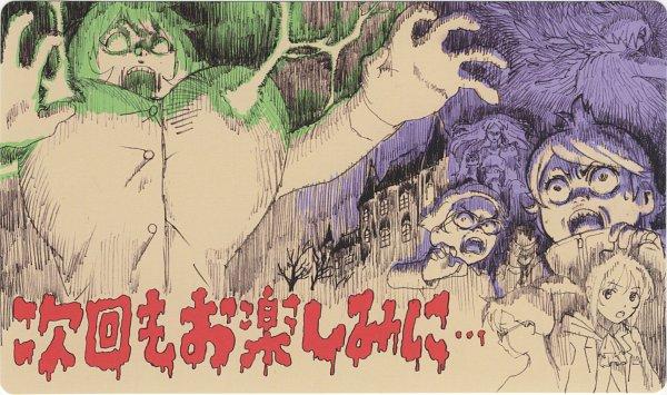 Tags: Anime, Occultic;Nine, Gamon Yuuta, Kisaki Asuna, Sumikaze Touko, Moritsuka Shun, Aikawa Miyuu, Nishizono Ririka, Hashigami Sarai, Kusakabe Kiryuu, Narusawa Ryouka, Kurenaino Aria, Official Art