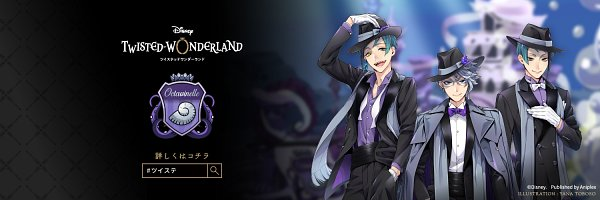 Tags: Anime, Toboso Yana, f4samurai, Twisted Wonderland, Jade Leech, Azul Ashengrotto, Ursula (Little Mermaid), Floyd Leech, Emblem, Fedora, Official Art, Twitter Header, Octavinelle