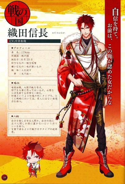 Tags: Anime, GCREST, Akane Sasu Sekai de Kimi to Utau, Oda Nobunaga (Akaseka), Self Scanned, Scan, Official Character Information, Character Profile, Official Art