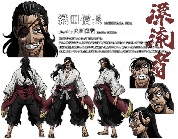 Oda Nobunaga (Drifters) - Drifters (Manga)