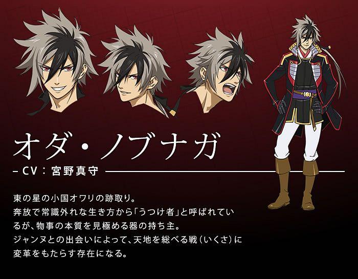 Oda Nobunaga (Nobunaga the Fool) - Nobunaga the Fool