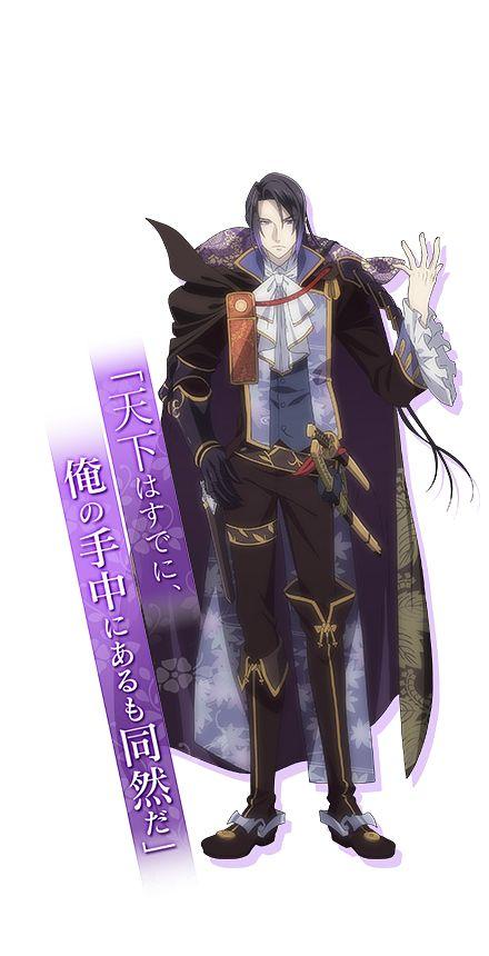 Oda Nobunaga (Sengoku Night Blood) - Sengoku Night Blood