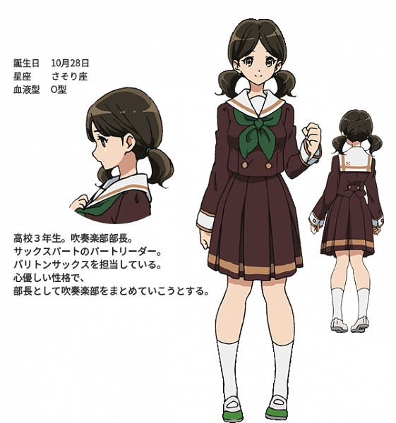 Ogasawara Haruka - Hibike! Euphonium