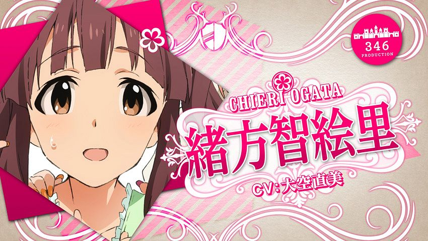 Tags: Anime, Matsuo Yuusuke, A-1 Pictures, THE iDOLM@STER: Cinderella Girls, Ogata Chieri, Cover Image, Official Art