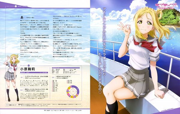 Tags: Anime, Sunrise (Studio), Love Live! Sunshine!!, Ohara Mari, Scan, Official Art, Mari Ohara