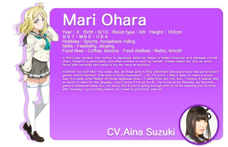 Ohara Mari - Love Live! Sunshine!!