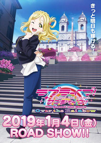 Tags: Anime, Sunrise (Studio), Love Live! Sunshine!!, Love Live! Sunshine!! The School Idol Movie: Over the Rainbow, Ohara Mari, Official Art