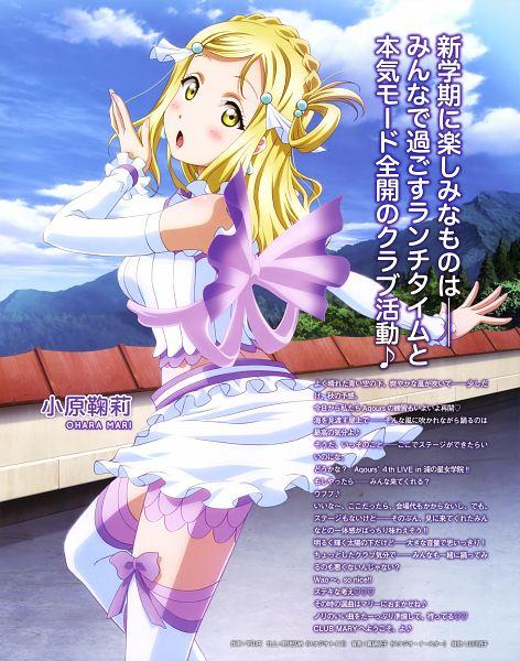 Tags: Anime, Sunrise (Studio), Love Live! Sunshine!!, Ohara Mari, Koi ni Naritai AQUARIUM, Official Art, Scan