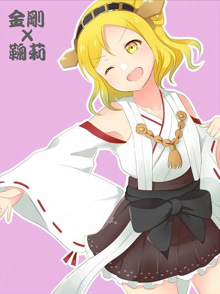 Tags: Anime, Pixiv Id 12555597, Love Live! Sunshine!!, Ohara Mari, Kirishima (Kantai Collection) (Cosplay), Kantai Collection (Cosplay), Fanart From Pixiv, Pixiv, Fanart