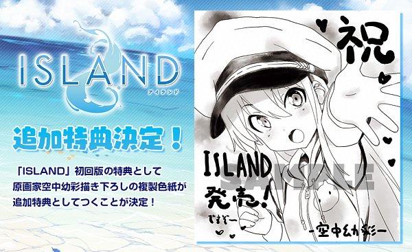 Tags: Anime, Island (VN), Ohara Rinne, Text: Sample, Official Art
